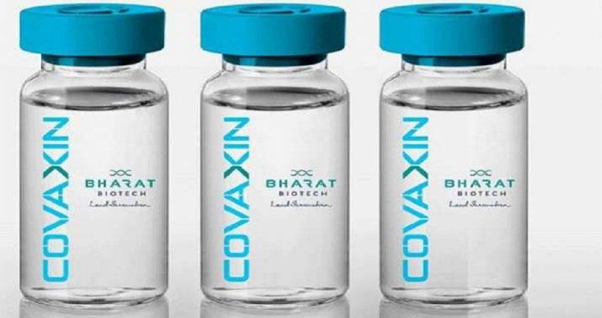 कोवैक्सीन 77% असरदार, डेल्टा स्वरूप के खिलाफ भी 65 प्रतिशत प्रभावी