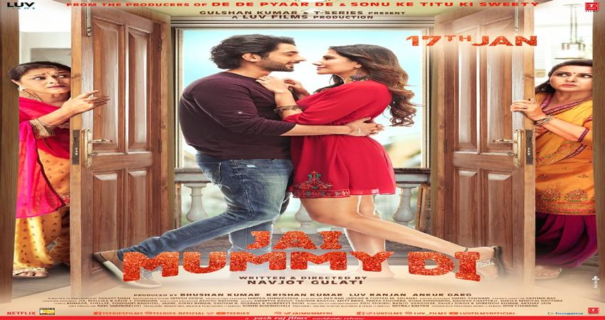 रिलीज से 3 दिन पहले, 'जय मम्मी दी' का नया रोमांचक पोस्टर हुआ रिलीज