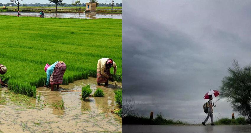 मौसम विभाग का अनुमान, इस साल मानसून रहेगा सामान्य, खेती और आर्थिक वृद्धि के लिए है अच्छा