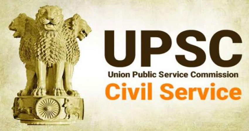 UPSC 2019 : सिस्टम एनालिस्ट सहित कुल 13 पदों पर निकली भर्तियां, जल्द करें आवेदन