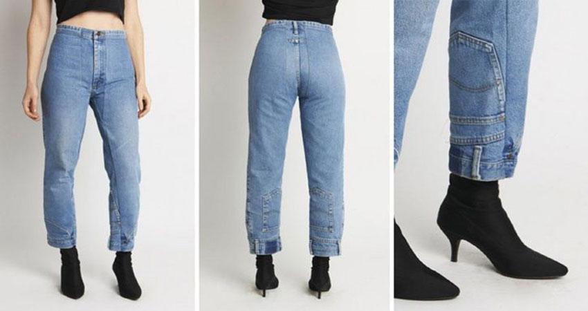 फैशन में हुआ बड़ा बदलाव, सीधी नहीं उल्टी पहनी जाती है ये जींस