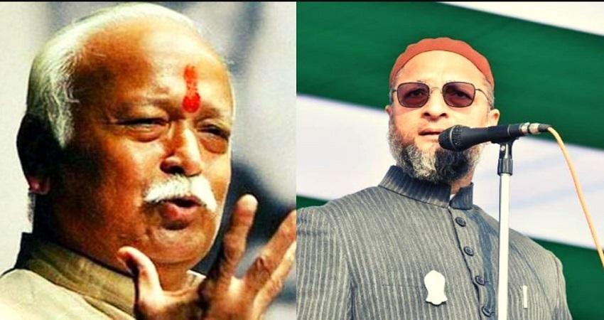 ''हिन्दू देशद्रोही नहीं हो सकते'' वाले बयान पर भड़के ओवैसी, पूछा- गोडसे के बारे में क्या कहेंगे?