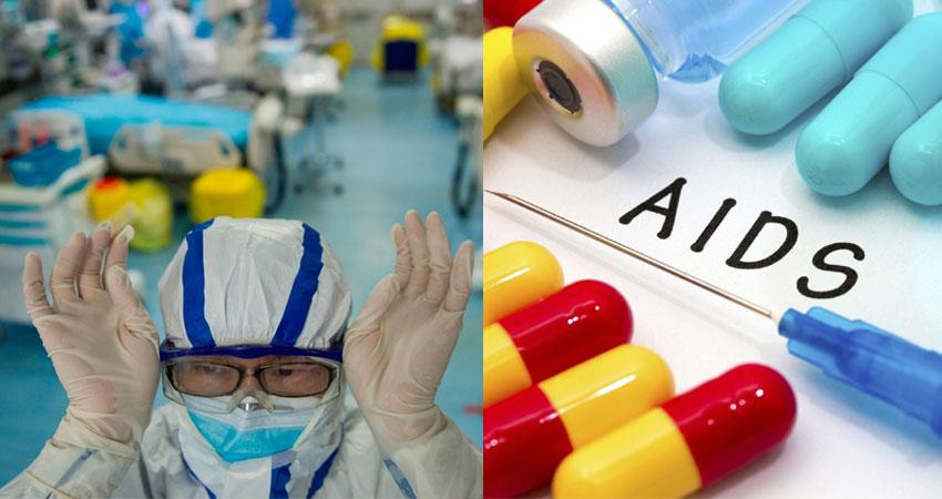 कोरोना वायरस को HIV की दवा से हराने की हो रही है कोशिश, पढ़ें पूरी खबर