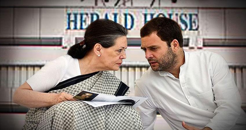 नेशनल हेराल्ड मामले में सोनिया और राहुल गांधी से दिल्ली HC ने जवाब मांगा