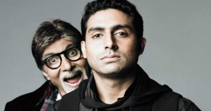 भारत का ऐसा नक्शा शेयर करने पर troll हुए अमिताभ बच्चन, लोगों ने कहा-अभिषेक से दूर रहो...