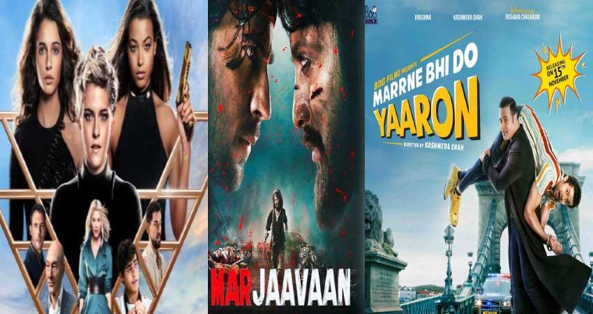 इस शुक्रवार Box Office पर होगी इन फिल्मों की टक्कर, एक फिल्म का बजट 3 अरब 42 करोड़