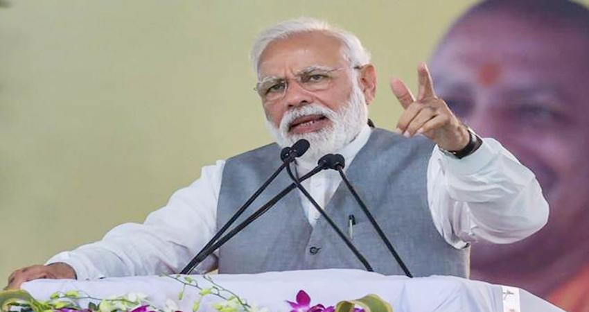 महाराष्ट्र चुनाव 2019: मोदी की ललकार- हिम्मत है तो 370 को फिर संविधान में जोड़ने की घोषणा करो