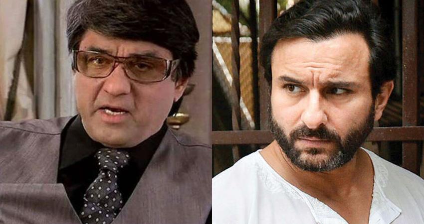 Video: सैफ अली खान के रावण वाले बयान पर भड़कें शक्तिमान, कहा- मार खाओगे...