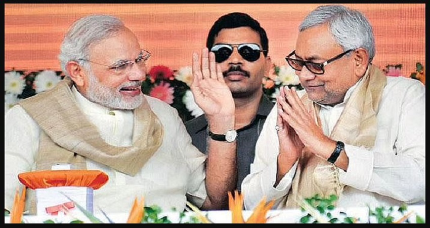 मुख्यमंत्री तो बन जाएंगे नीतीश कुमार, लेकिन 6 महीने बाद हो सकता है बड़ा ''खेल'', पढ़े रिपोर्ट
