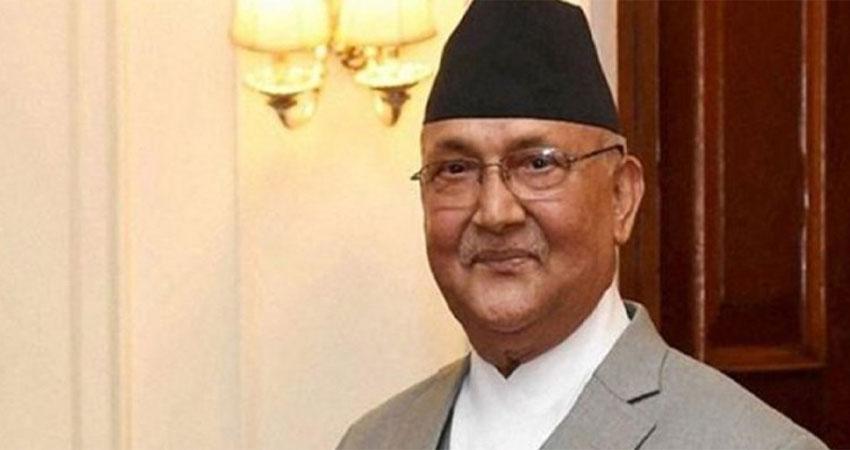 भारत विरोधी नेपाली प्रधानमंत्री ओली ने बहुमत खोया,भविष्य दाव पर