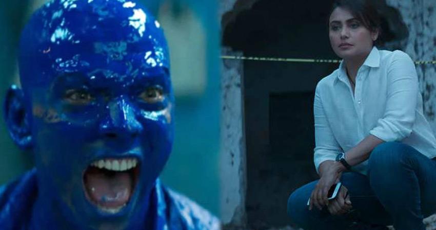 Mardaani 2 Film Review : जानिए, कैसी है रानी मुखर्जी स्टारर ''मर्दानी 2''