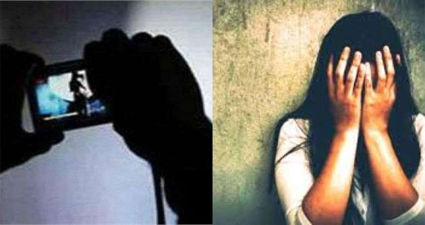 महिला से सामूहिक दुष्कर्म कर वीडियो किया वायरल