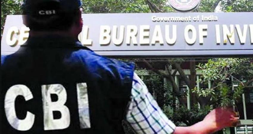 डीआरआई के एडीजी पर रिश्वत लेने का आरोप, CBI ने किया गिरफ्तार