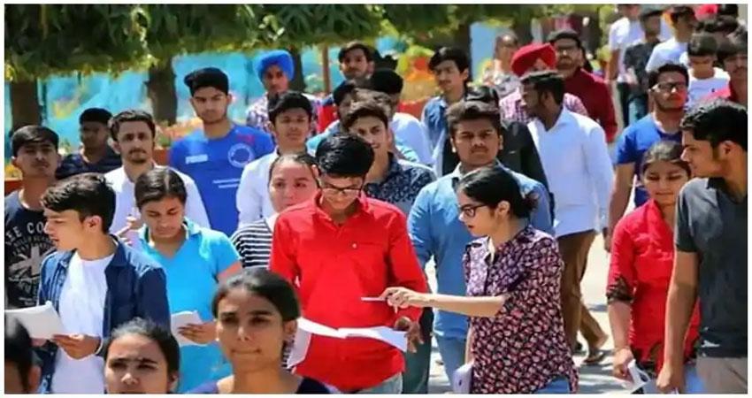 IIT दिल्ली ने JEE और NEET की एक्जाम देने वाले बच्चों के लिए शुरू की ये पोर्टल