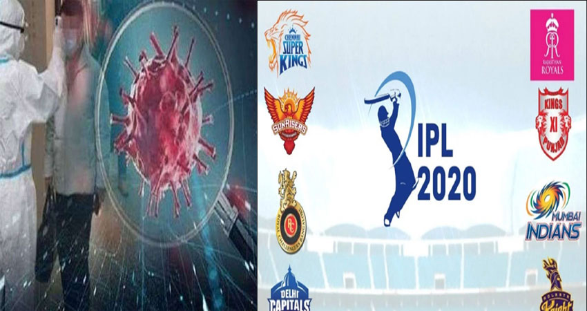 IPL पर कोरोना का संकटः वीजा पाबंदियों का असर विदेशी खिलाड़ियों पर
