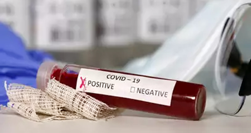 Coronavirus pandemic: अध्ययन में खुलासा, कोरोना के लिए अतिसंवेदनशील है ब्लड ग्रुप O
