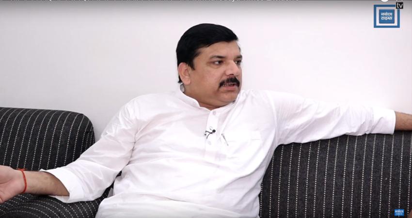 Exclusive Interview: AAP सांसद ने बताया हरियाणा में क्या रहेगी चुनावी रणनीति