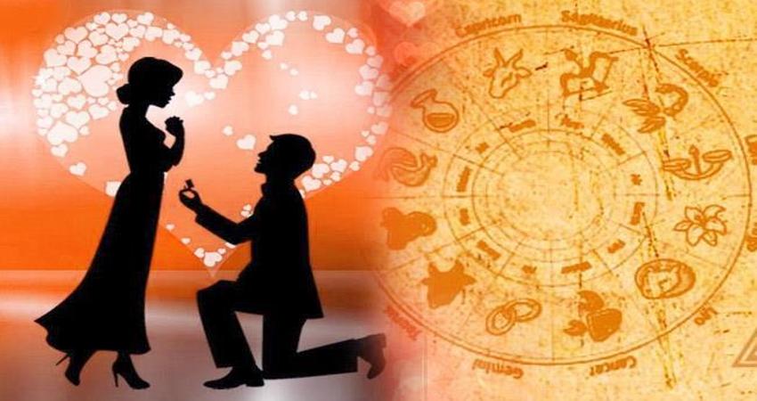 Valentine Day: इन राशियों के लोगों को  मिलेगा सच्चा प्यार, अपनाएं ये ज्योतिषीय टिप्स