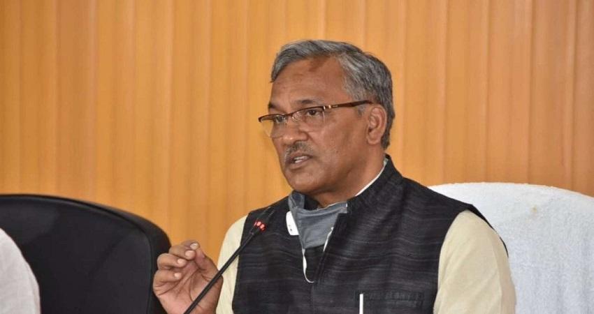 गैरसैंण कमिश्नरी को स्थगित किए जाने पर नई सरकार के लिए पूर्व CM त्रिवेंद्र सिंह रावत ने कही ये बात
