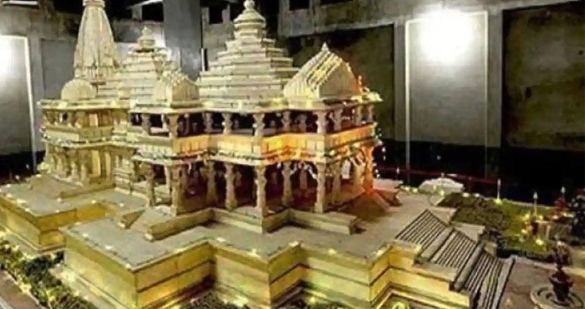 Coronavirus: अयोध्या राम मंदिर निर्माण लिए भूमि पूजन टला, 30 अप्रैल को होगा था अनुष्ठान