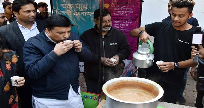 दिल्ली चुनाव: अब आम आदमी पार्टी लाई 'काम की चाय', जानें कितने हैं इसके प्रकार