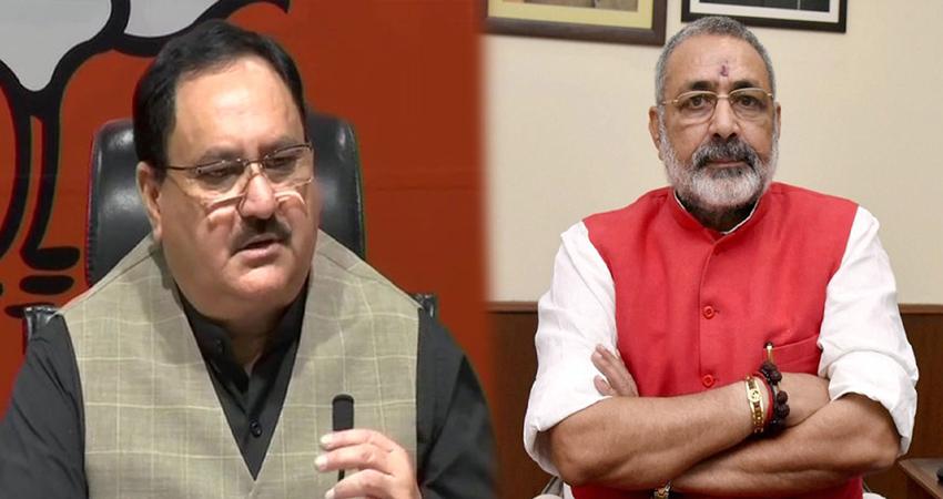देवबंद पर बिगड़े बोल को लेकर गिरिराज सिंह को BJP अध्यक्ष ने भेजा समन