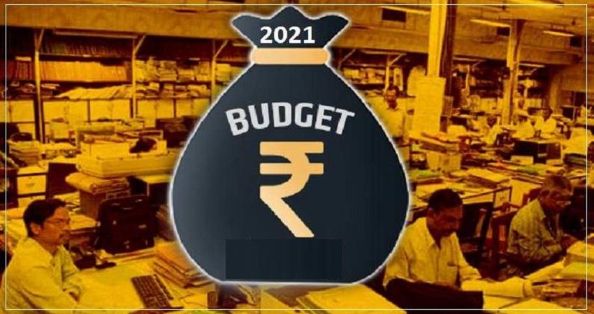 Budget 2021: करदाताओं के हाथ लग सकता है बड़ा पैसा, बजट में हो सकती है ये घोषणा....