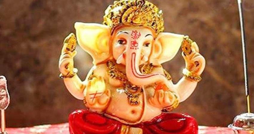 Ganesh Chaturthi 2020: जानें गणपति स्थापना पूजन का मुहूर्त और मूर्ति विसर्जन का दिन