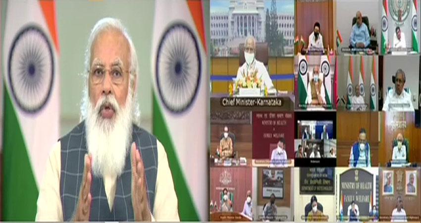 छह राज्यों के मुख्यमंत्रियों से बोले PM मोदी-तीसरी लहर को रोकनाजरूरी