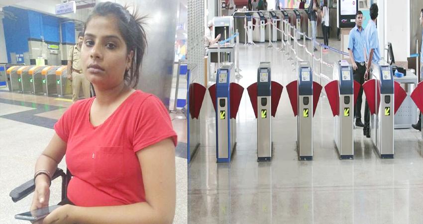 नोएडा : मेट्रो स्टेशन पर पिस्टल के साथ एंट्री करती युवती को CISF ने किया गिरफ्तार