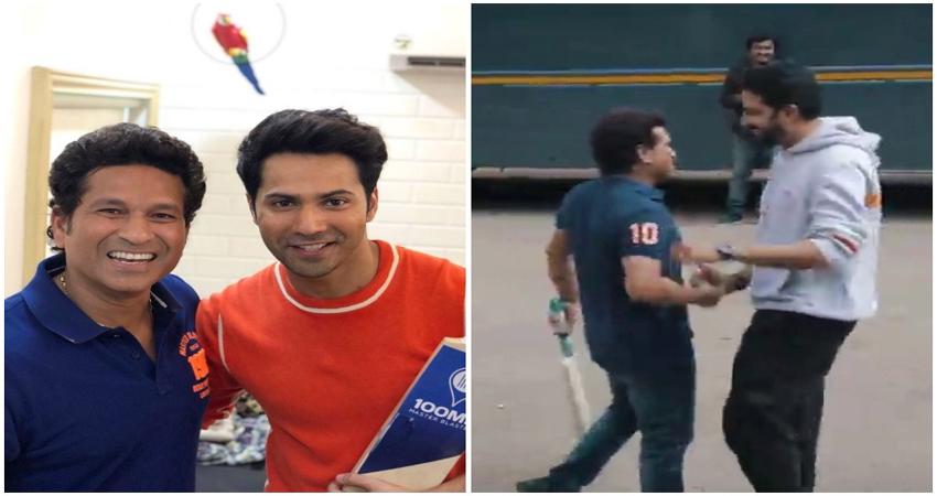 सचिन तेंदुलकर के साथ वरुण और अभिषेक ने खेला क्रिकेट, मस्ती करते हुए वीडियो Viral
