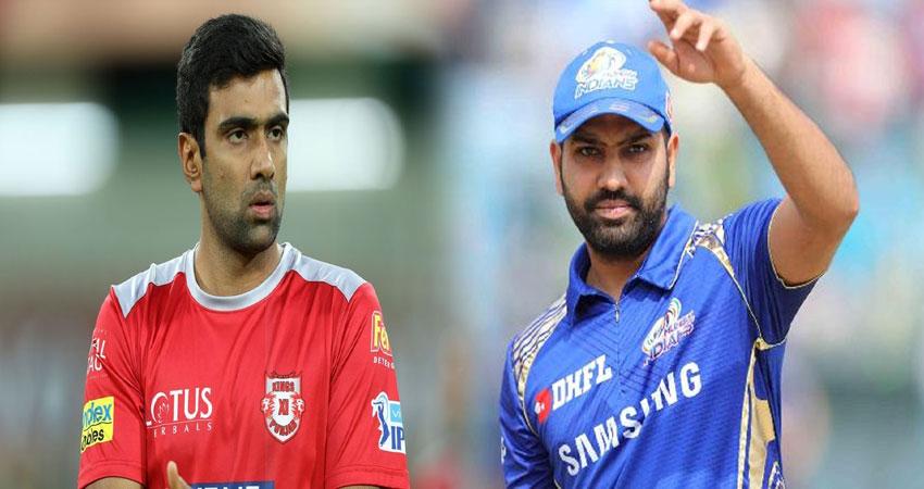 मुंबई के खिलाफ पंजाब ने जीता टॉस, पहले गेंदबाजी का फैसला