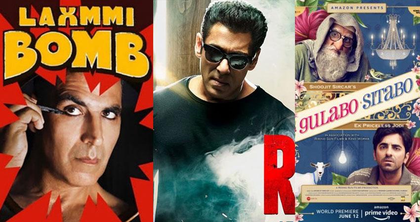 ''Gulabo Sitabo'' से लेकर ''Laxmmi Bomb'' तक, ये 10 बड़ी फिल्में अब OTT प्लेटफॉर्म पर होंगी रिलीज