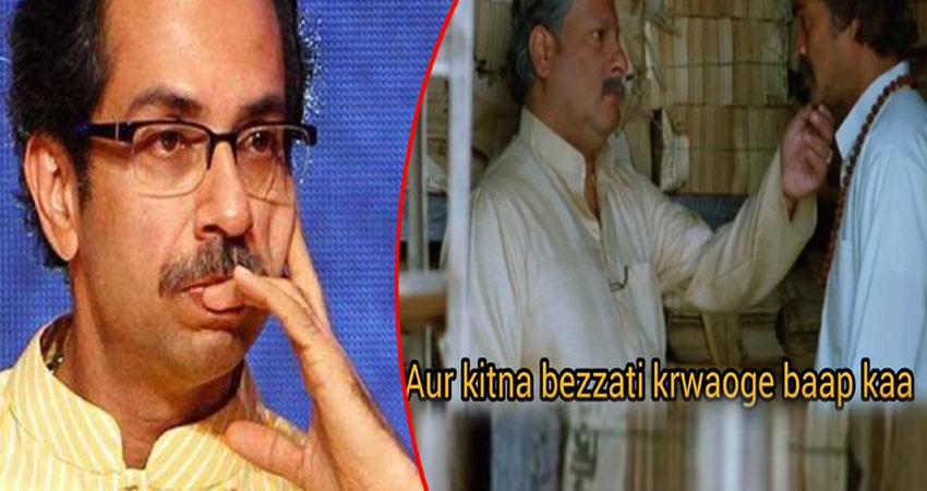 कंगना का दफ्तर गिरने पर ट्रोल हुए उद्धव ठाकरे, Twitter पर ट्रेंड हुआ #महाराष्ट्र_का_CM_नपुंसक_है