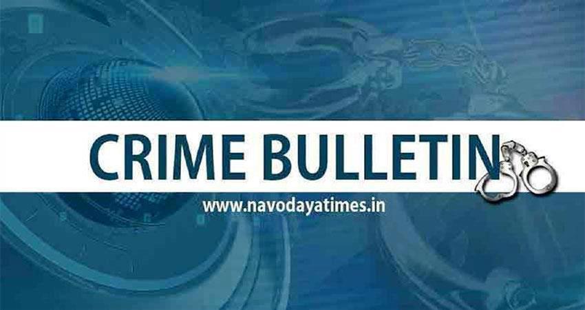 Crime Bulletin : एक क्लिक में पढ़ें जुर्म की बड़ी वारदातें, जिन्होंने इंसानियत को किया शर्मसार