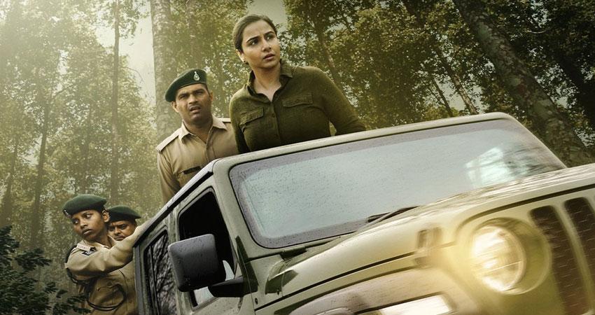 फिल्म 'शेरनी' के लिए विद्या बालन ने ऐसे किया खुद को तैयार, अभिनेत्री ने किया खुलासा!