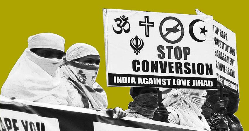 लव जिहादः प्रेम में फंसाकर छात्रा को ले भागा ट्यूटर, डाला धर्म बदलने का दबाव