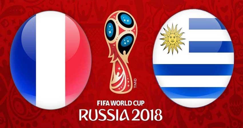 FIFA WC: फ्रांस और उरुग्वे के बीच आज होगाक्वॉर्टरफाइनल मुकाबला