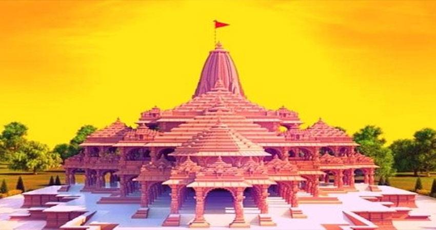 राम मंदिर के लिए चाहिए ये ''खास'' पत्थर, राजस्थान सरकार केंद्र से मांगेगी मंजूरी