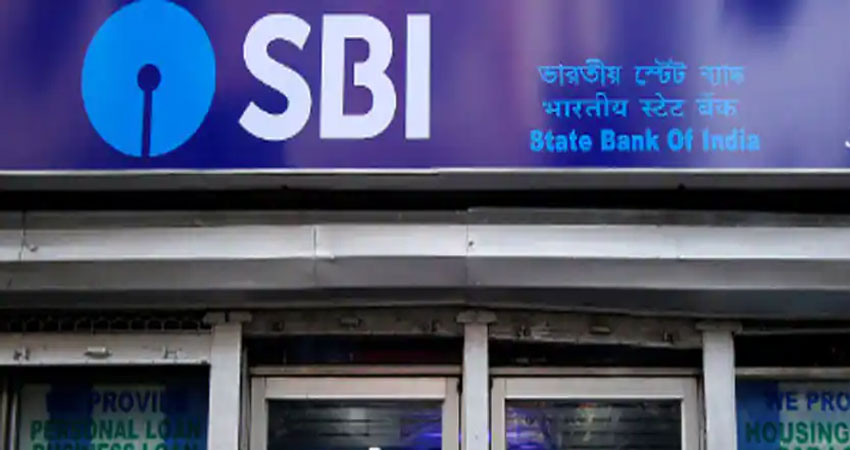 SBI का ग्राहकों को बड़ा झटका!आवास ऋण महंगा हुआ, ब्याज दर बढ़कर 6.95 प्रतिशत