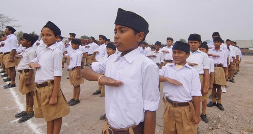 आपातकाल में RSS के बाल स्वयंसेवकों पररहती थी पुलिस कीपैनी नजर, यहां छिपकर लगाते थे शाखा