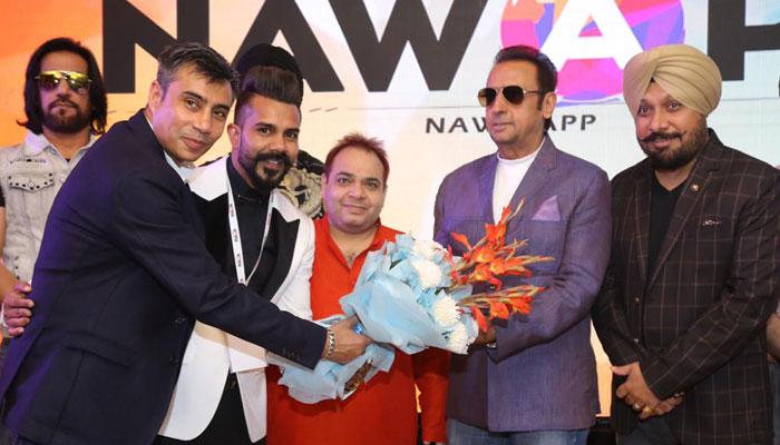 NAWAPP भारत में हुआ लॉन्च, ऐसे होगा एंटेरटेनमेंट इंडस्ट्री को फायदा