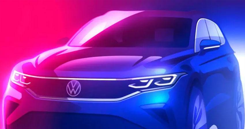 volkswagen टिग्वान फेसलिफ्ट की जारी हुई टीजर इमेज, भारत में अगले साल होगी लॉन्च