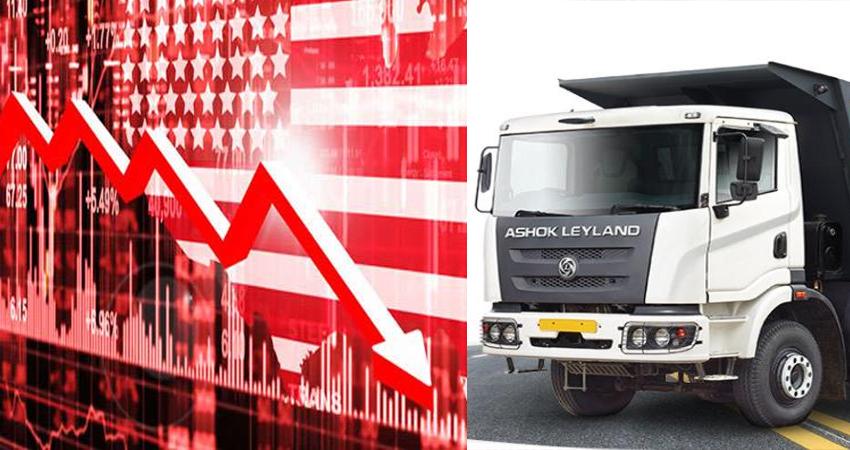 आर्थिक मंदी : 5 दिन बंद रहेगा अशोक लेलैंड का प्लांट, 5000 कर्मचारी छुट्टी पर