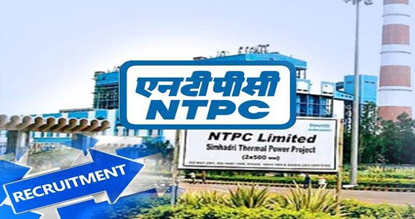 NTPC में कई पदों पर निकली बंपर भर्ती, ऐसे करें आवेदन