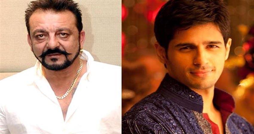 संजय दत्त और सिद्धार्थ मल्होत्रा इस फिल्म में एक साथ आएंगे नजर