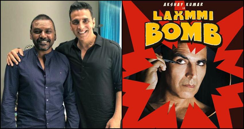 अक्षय की फिल्म Laxmmi Bomb को लेकर मचा घमासान, इस वजह से Twitter पर हुई ट्रेंड