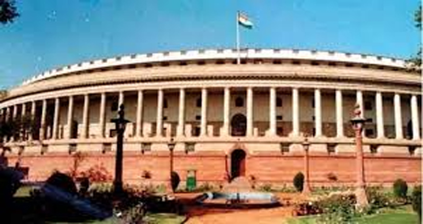 संसद के बजट सत्र का दूसरा चरण कल से होगा शुरु, 8 अप्रैल तक चलेगा सदन