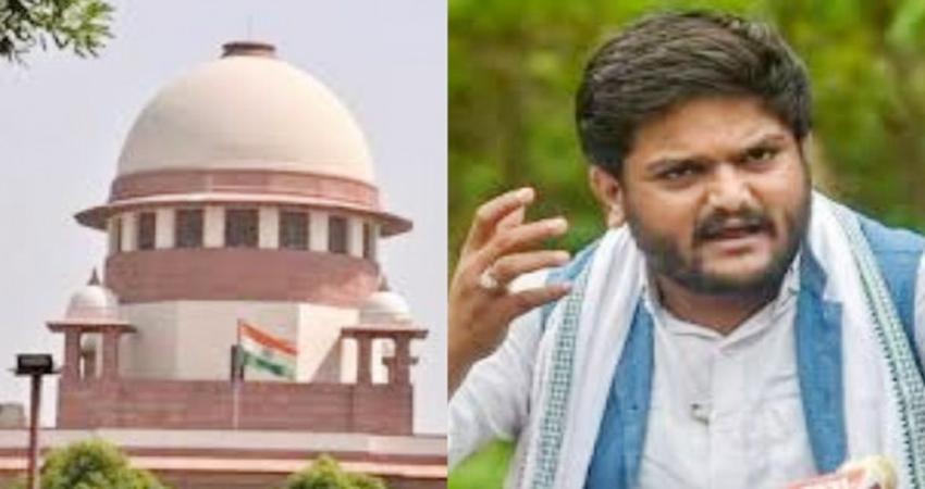पाटीदार आंदोलन: सुप्रीम कोर्ट ने हार्दिक पटेल की गिरफ्तारी पर लगाई रोक, गुजरात सरकार को नोटिस