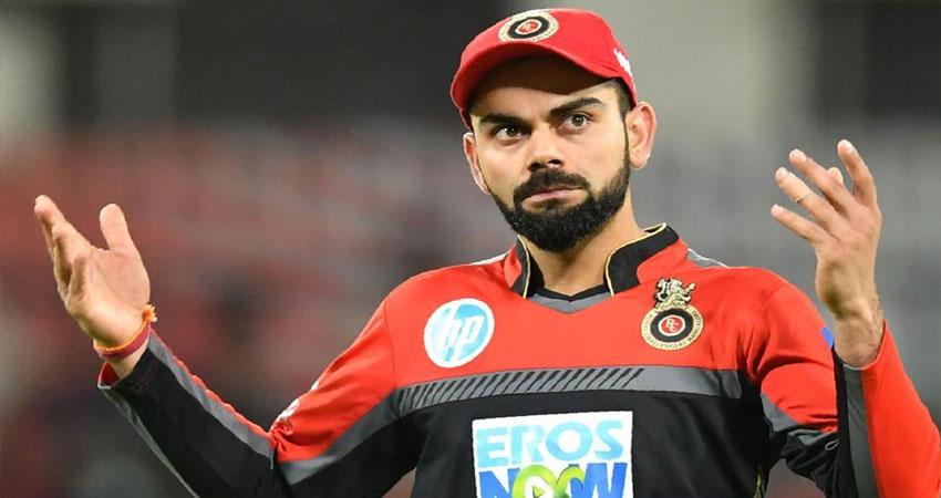 हार के बाद भड़के कोहली, कहा- अंपायरों को आंखें खुली रखनी चाहिए, क्लब क्रिकेट नहीं है IPL